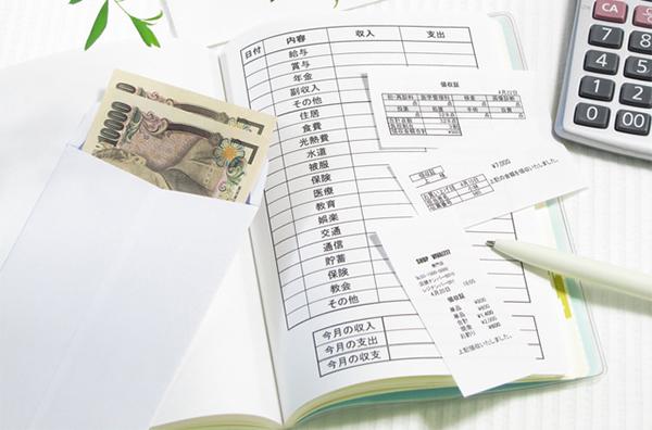 既婚女性の平均小遣い額と貯金額って?