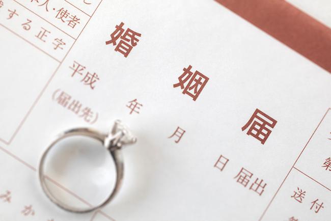 婚姻届の提出日、どうやって決めた?