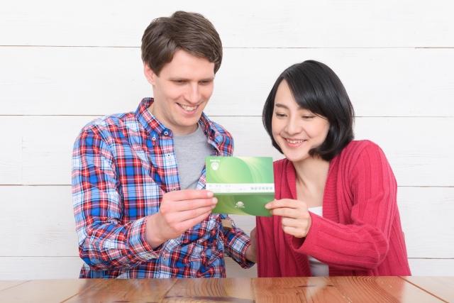 結婚時の貯蓄、100万円未満が多数!
