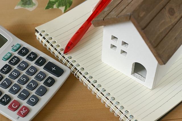 賃貸VS購入 いったいどっちがお得なの?