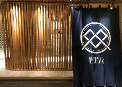 京都三条鴨川
