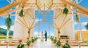 Green Resort Wedding KIKKI (長崎あぐりの丘高原ホテル)