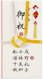 祝儀袋の選び方・書き方|ゼクシィ