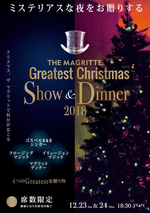 MG_Christmas.jpg