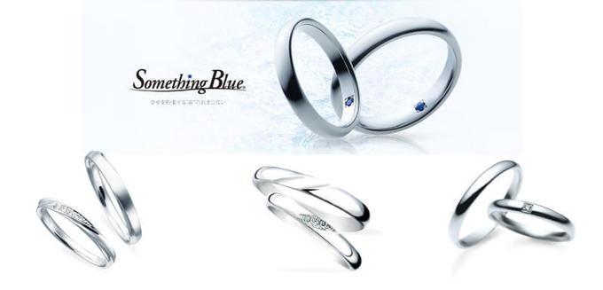 _something_blue.jpg