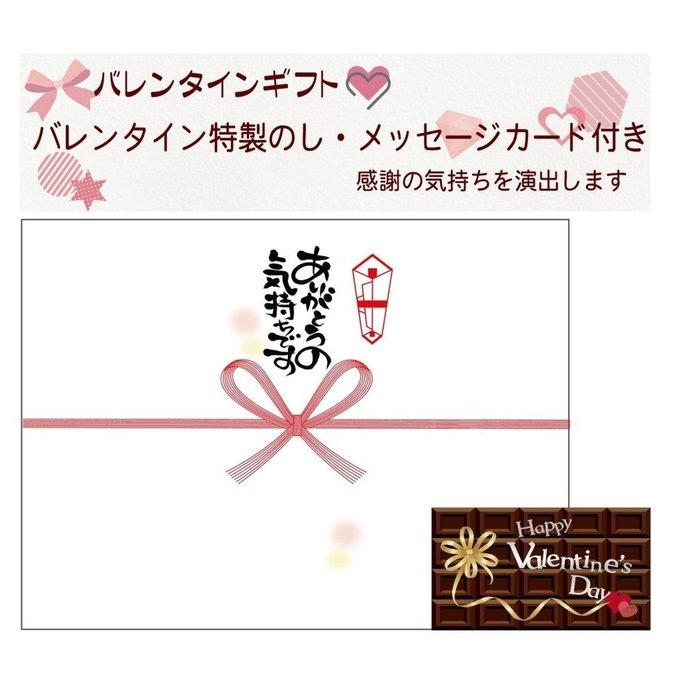 _valentine_noshi.jpg