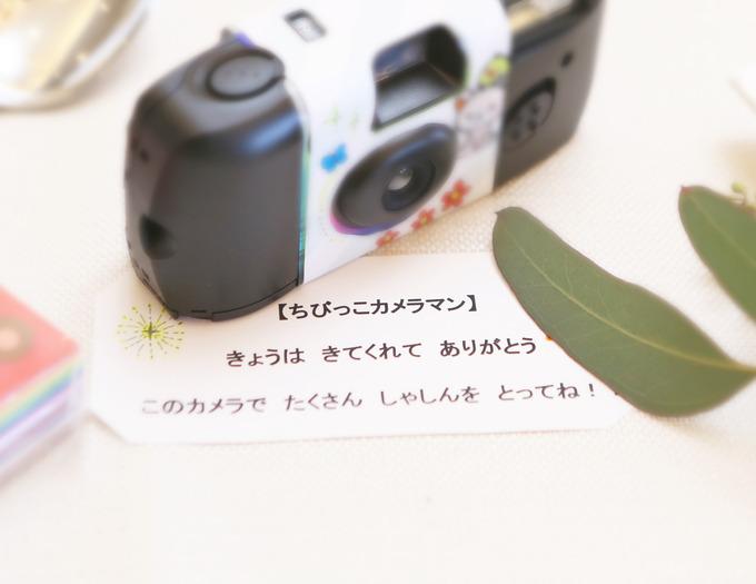 733A0098-fb.jpg