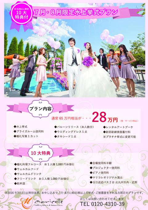 7譛・譛磯剞螳壹ヵ繧壹Λ繝ウ_2のコピー.jpg