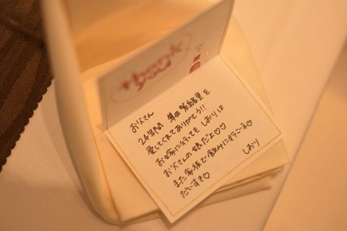 結婚式 座席カード メッセージ Khabarplanet Com