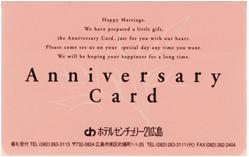 anniversarycard.png