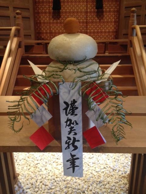神殿の餅.JPG