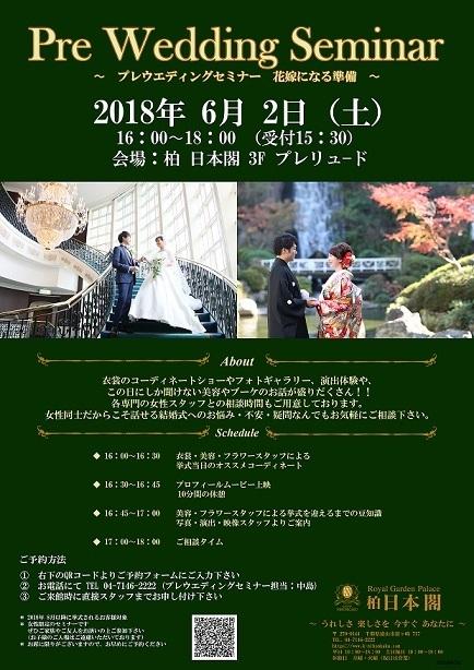 衣裳案-最終-4 - コピー.jpg
