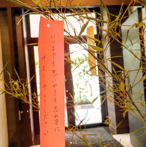 キムラ様10.png