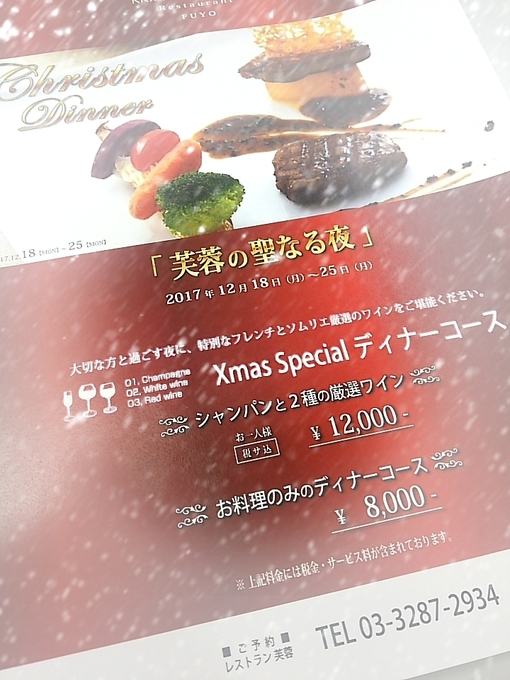 17-12-01-17-39-08-210_deco.jpg