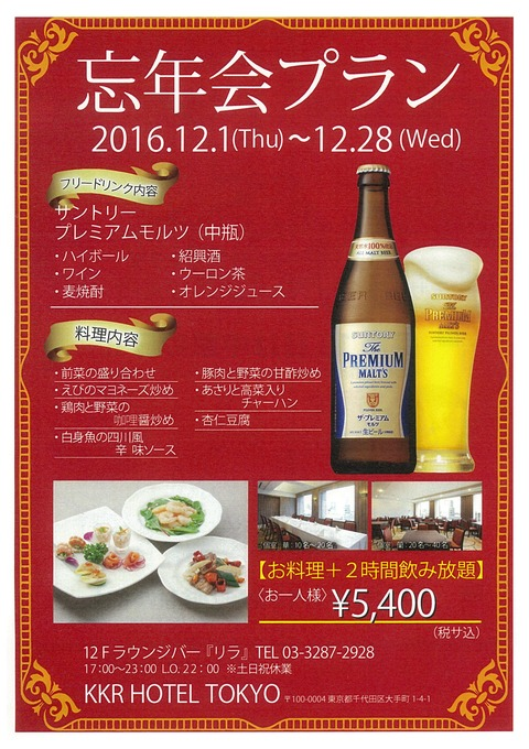 20161216115124-0001.jpg