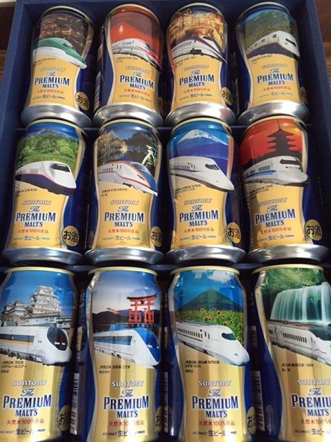 新幹線ビール.JPG