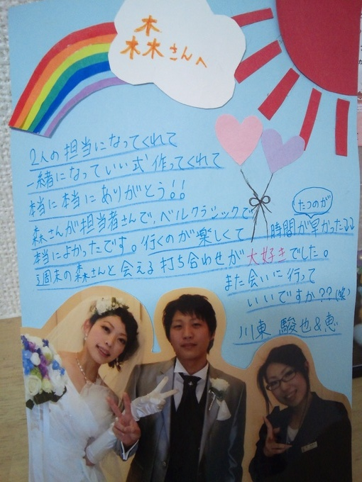 川東様3人.JPG