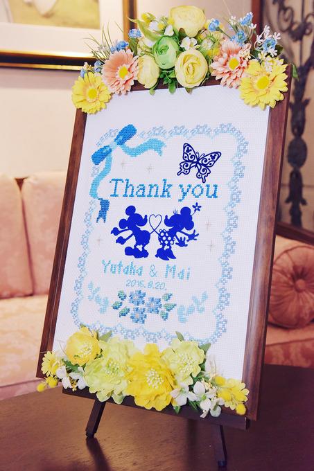 880fd6d3c4eda まずはディズニー好きのご新婦によるクロスステッチ刺繍のWelcome Thank youボード!  お名前と日付入りで、カラフルなお花とのマッチングが可愛すぎます。