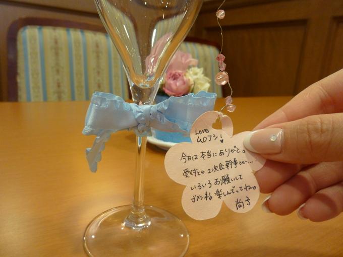 結婚式 結婚式 メッセージ 画用紙  さらに、アイディアたっぷりで .