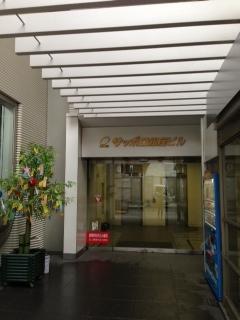 サッポロ銀座ビル.jpeg