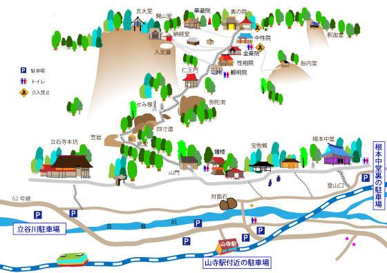 山寺MAP.jpg