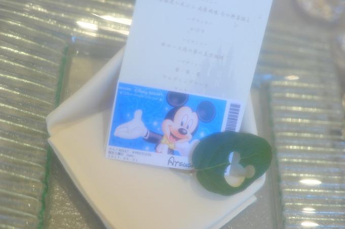 DSC_8400.JPG