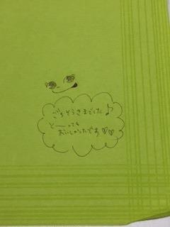 ランチョン.JPG