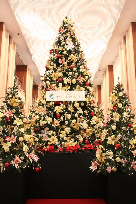 Urawa Royal Pines Hotel.jpg
