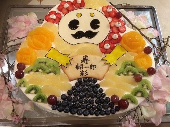 ひゃくまんさんケーキ.jpg