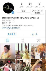 Screenshot_20190120-074709_Instagram-196x300.jpg