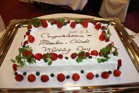 結びの宿 愛隣館のプランナーブログ「ウェディングケーキの歴史
