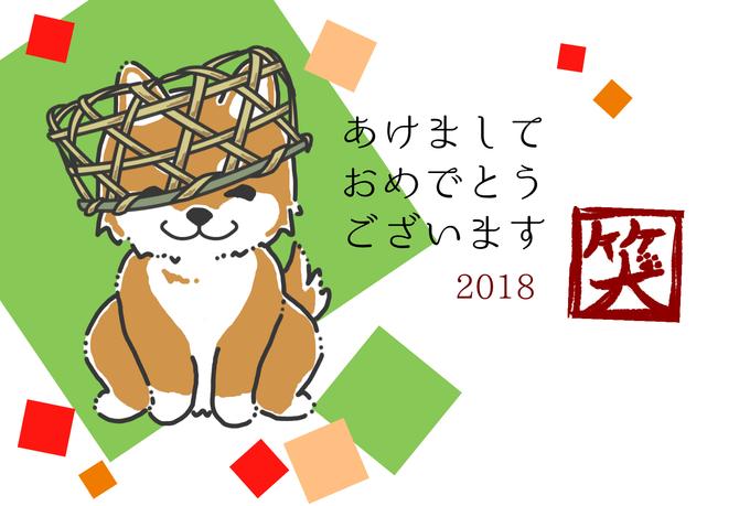 2018nengajouCD_H0009.jpg