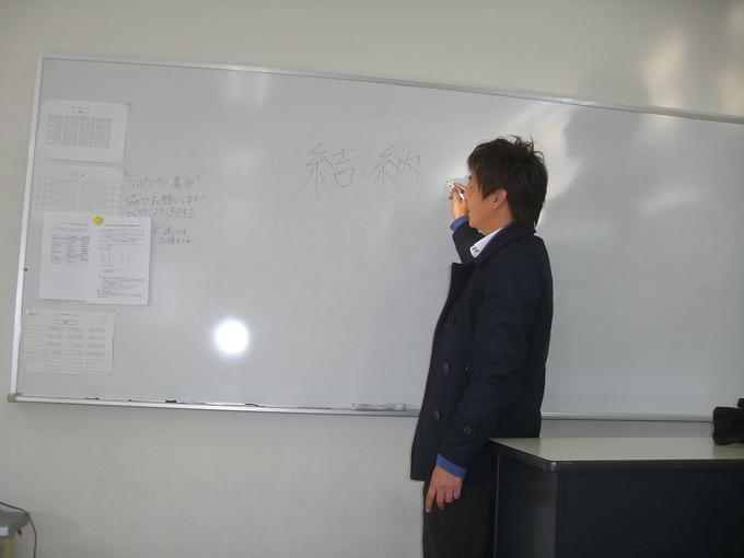2012_1206_101452-CIMG0760.JPG
