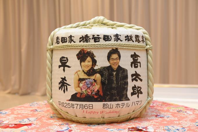 ホテルハマツのプランナーブログ「オリジナルの樽で鏡開き♪」 結婚 ...