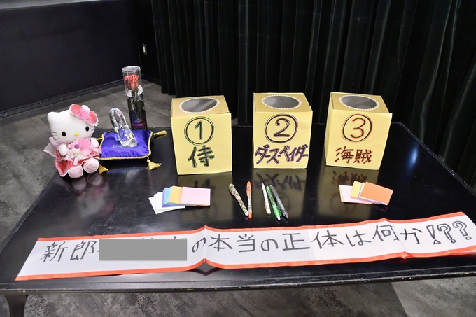 Hiroshi & Yui 2017.6.10新郎の本当の招待は? のコピー.jpg