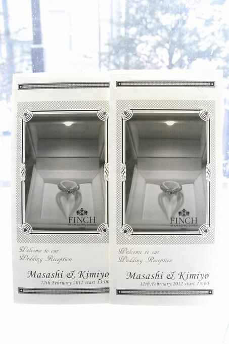 M&K_0096.jpg