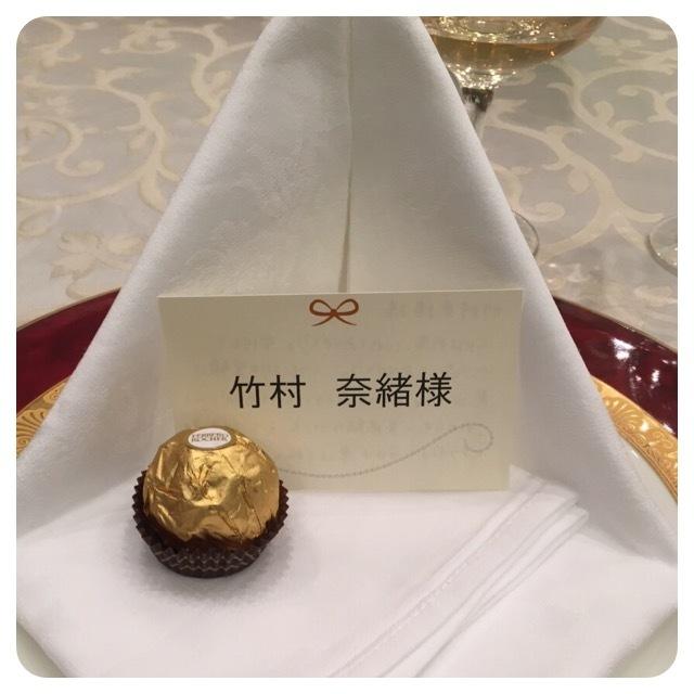 チョコimage1.JPG