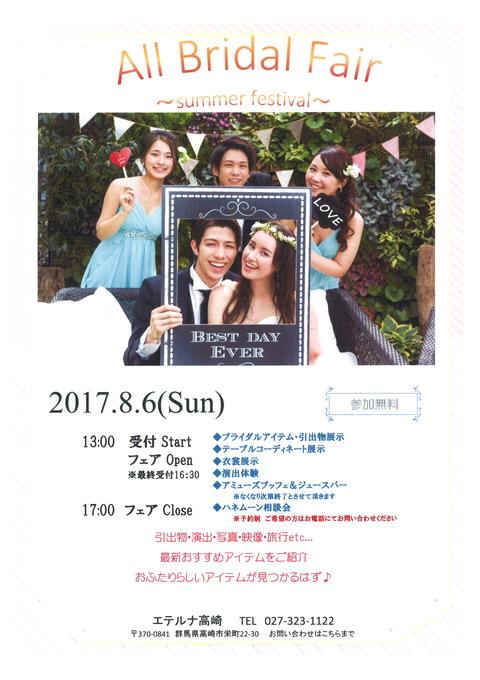 20170627121801_00001.jpg