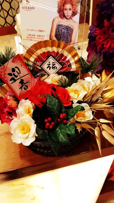 お正月飾り1.png