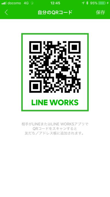 !cid_F5F914EA-B1FB-4737-8768-A04406005991.png