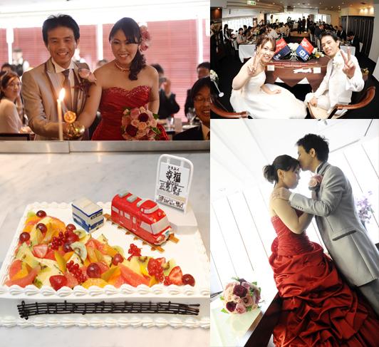 20120831-6月30日挙式近藤三芳さん&牧愛子さん.jpg