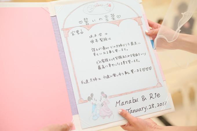 0143_300128_sakamoto.jpg
