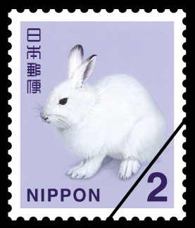 2円切手.jpg