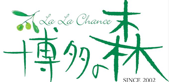 博多の森ロゴ.png
