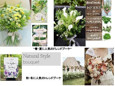 hibiyakadan_0629.jpg