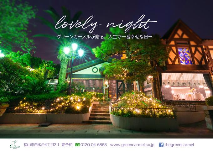 Postcard Carmel Main Night.jpg