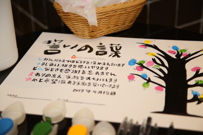 【ウェディングツリー】