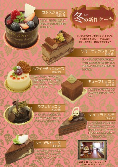 2013-10-winter-cake.jpg