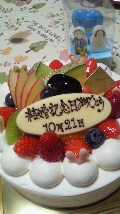 NEC_7016.JPG