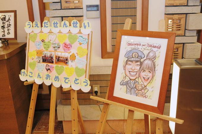 お二人の似顔絵のウエルカムボードと、園児からのプレゼントを飾りました☆ とっても可愛いですね♪